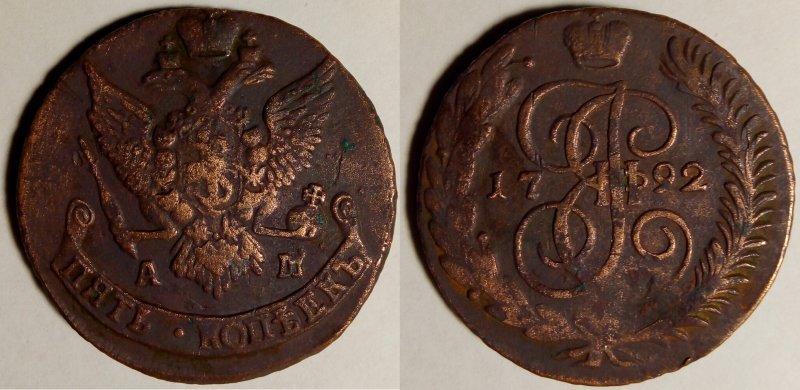 5 kopecki 1792, leczenie mydło