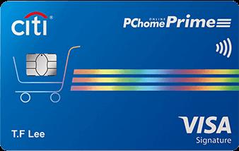 雙 11 來了!PChome 購物信用卡、優惠亮點全攻略