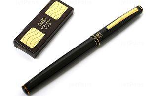 Kuretake no. 13 Brush Pen