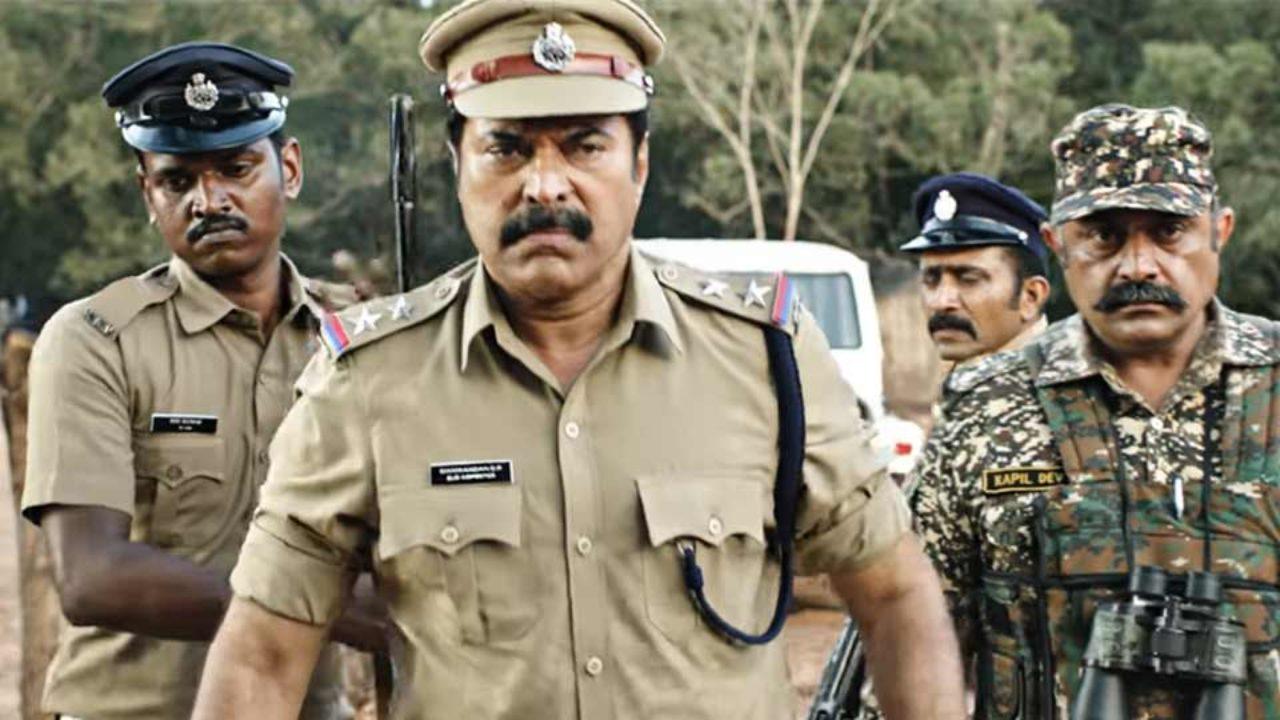 Malayalam Movie Unda