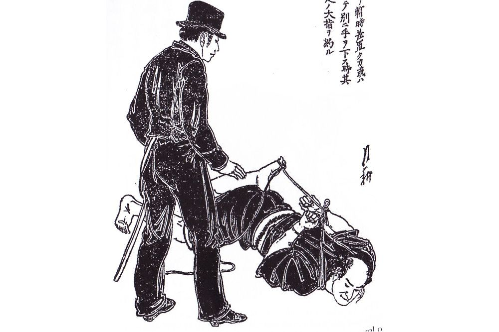 Samurai Secrets: 1888 Martial Arts Manual for Cops