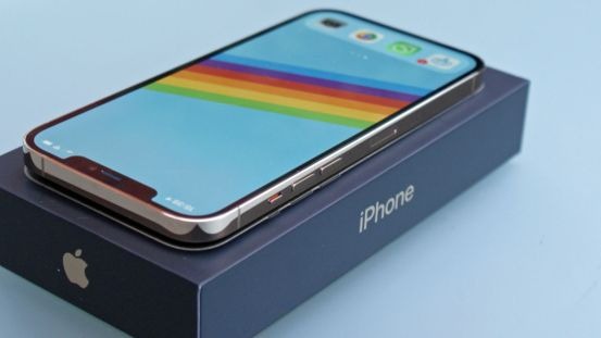 The release date of the iPhone 13 seems to be scheduled for September