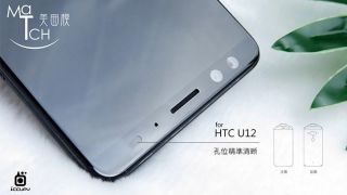 Here we have a clear look at the upper bezel and dual-lens front camera. Credit: Topa-3C