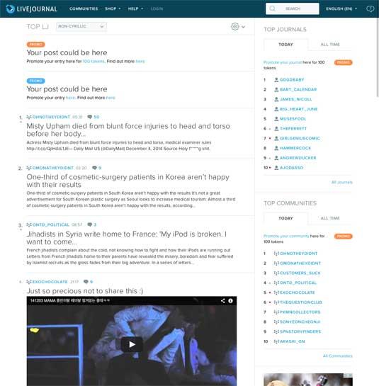 Best blogging platforms: LiveJournal