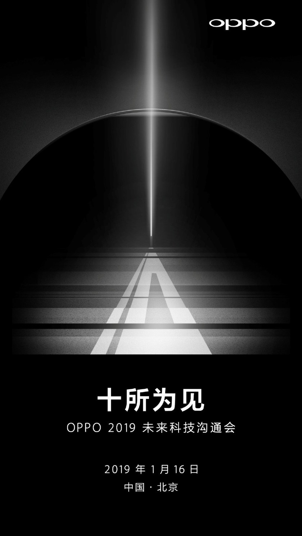 Oppo's 10x Optical Zoom