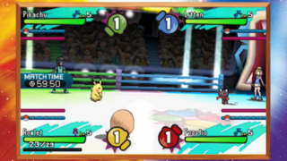 nintendo reveals new battle