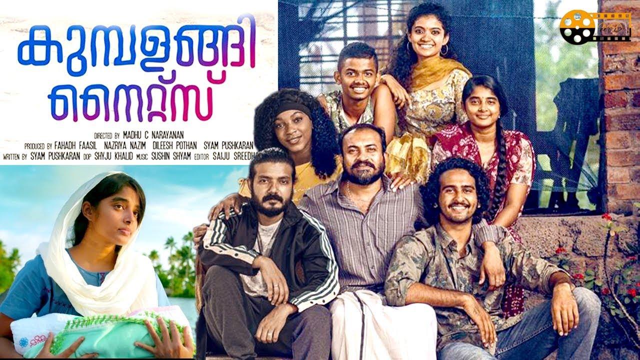 Kumbalangi Nights Malayalam Movie