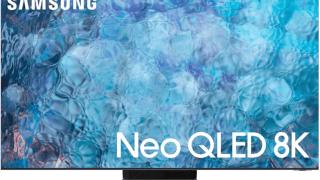 8K QLED TV with Wi-Fi 6E