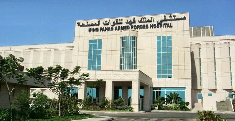 معلومات عن مستشفى العسكري بجدة موسوعة