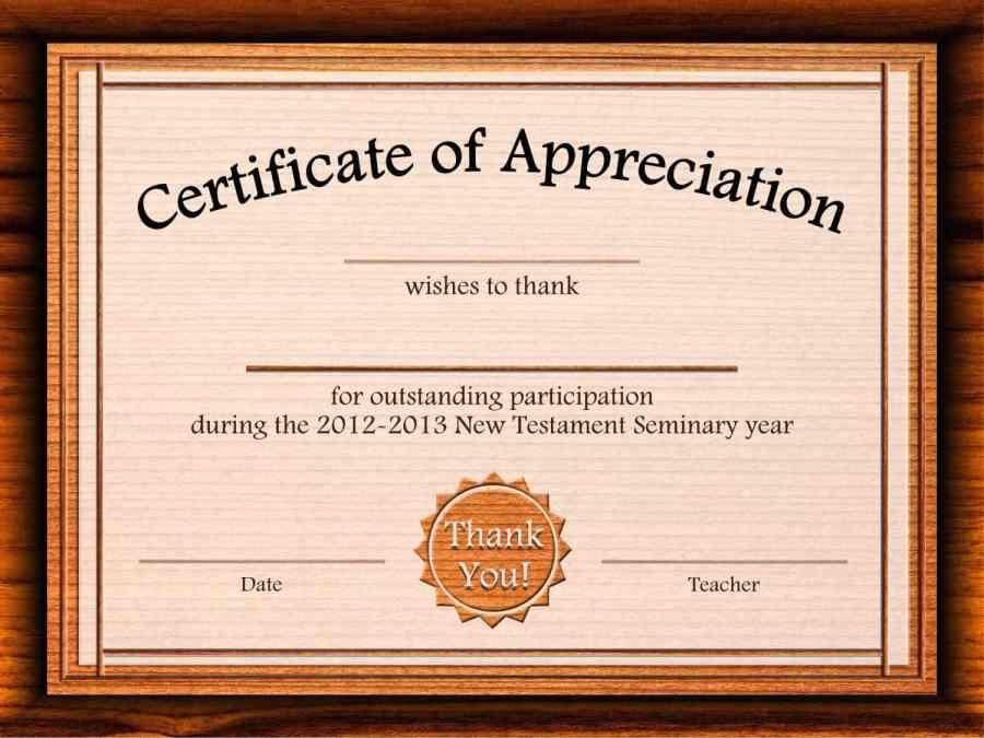شهادة شكر وتقدير بالانجليزي موسوعة