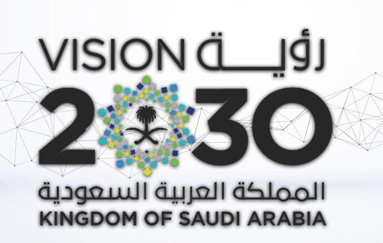 شعار رؤية 2030 Png موسوعة