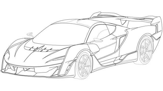 Does this design trademark show a new McLaren Ultimate Series model?