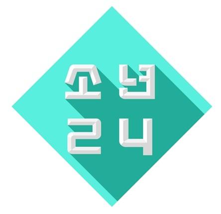 「少年24」ソンミンの脫退意思を尊重「最愛メンバー復活戦」で5人を追加選抜 - もっと! コリア (Motto! KOREA)