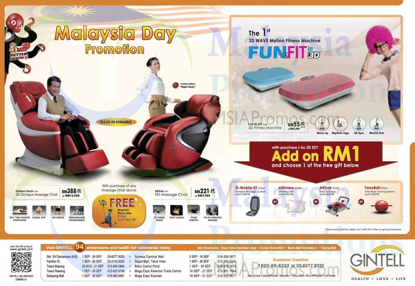 gym chair malaysia overstuffed and ottoman set massage promotion 2014 15 dec 2017 onward