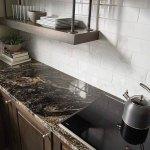 Black Forest Granite Granite Countertops Granite Slabs