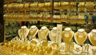 The price of gold today is over 21 carats.  Nobody is interested .. Check out the experts' expectations