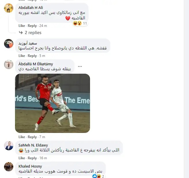 Al-Ahly fans on the image of Mohamed Salah and spread it .. to release him to the judge is possible