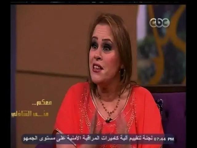 Iraqi Nadia
