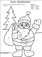 Free Christmas Multiplication Coloring Worksheets