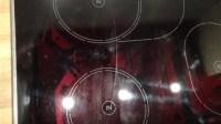 Glaskeramikfeld ausbauen / auswechseln | Frag Mutti