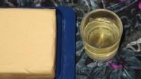 l statt Butter | Frag Mutti