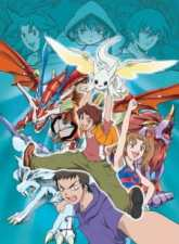 Dragon Drive Subtitle Indonesia