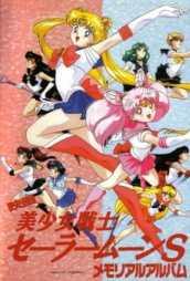 Bishoujo Senshi Sailor Moon S - Todos os Episódios