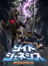Zoids Genesis Subtitle Indonesia