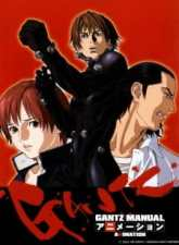 Gantz 2nd Stage Subtitle Indonesia