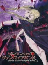 Dance in the Vampire Bund Subtitle Indonesia
