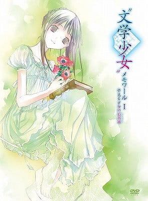 Bungaku Shoujo: Memoire
