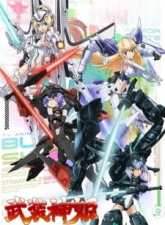Busou Shinki Subtitle Indonesia