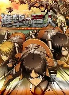 Shingeki no Kyojin S1 Batch Sub Indo