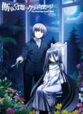 Dansai Bunri no Crime Edge Subtitle Indonesia