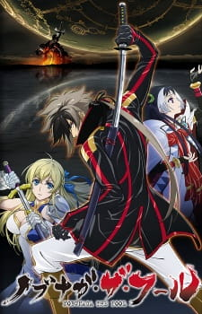 Nobunaga the Fool Subtitle Indonesia