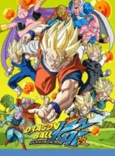 Dragon Ball Kai (2014) Subtitle Indonesia