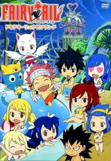 Fairy Tail OVA Subtitle Indonesia