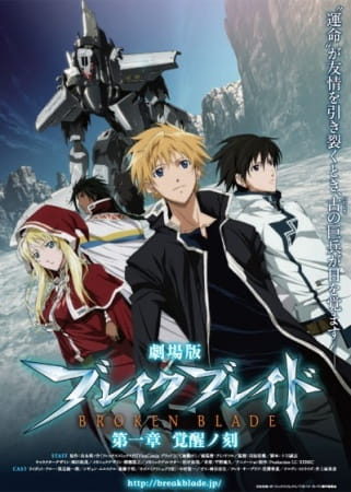 Break Blade (Movie 01 – 06) Subtitle Indonesia