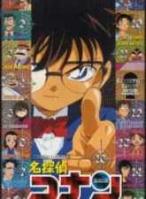 Detective Conan OVA 02: 16 Suspects Subtitle Indonesia