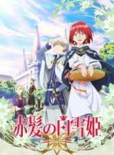 Akagami no Shirayuki-hime Subtitle Indonesia