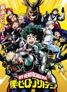 Boku no Hero Academia S1 Subtitle Indonesia