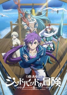Magi: Sinbad no Bouken (TV) Subtitle Indonesia