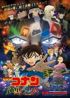 Detective Conan Movie 20: The Darkest Nightmare Subtitle Indonesia
