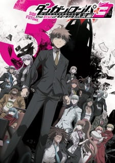Danganronpa 3: The End of Kibougamine Gakuen – Zetsubou-hen Subtitle Indonesia Batch (Episode 1-12)