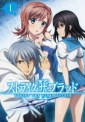 Strike the Blood Season 2