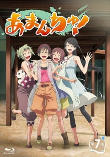 Amanchu!: Yakusoku no Natsu to Atarashii Omoide no Koto Subtitle Indonesia
