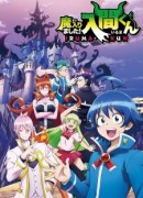 Mairimashita! Iruma-kun Episode 016 Subtitle Indonesia