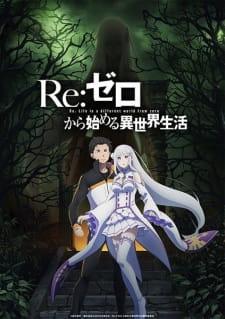 Re:Zero kara Hajimeru Isekai Seikatsu 2nd Season Subtitle Indonesia