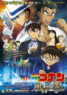 Detective Conan Movie 23 : detective, conan, movie, Detective, Conan, Movie, Sapphire, MyAnimeList.net