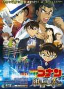 Detective Conan Movie 23: The Fist of Blue Sapphire Sub Indo Subtitle Indonesia